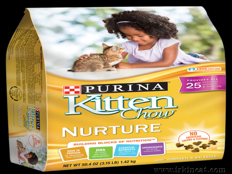 purina-kitten-chow-reviews The Purina Kitten Chow Reviews Diaries